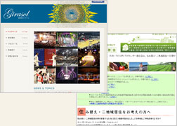 service_pic01