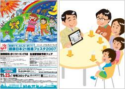service_pic04
